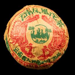Шен пуэр 2000 г. — Фенгхуан Феникс Тоу Ча