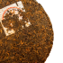 Шу пуэр Золотая награда Гунтин — Золотые почки 2012 г.