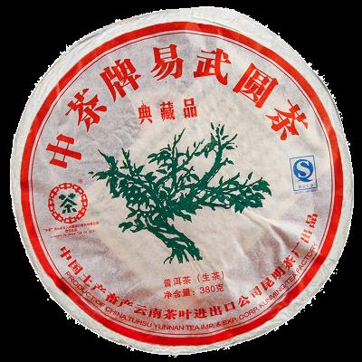 Шен Пуэр со старых деревьев Иу — CNNP 2007 г.  Limited Edition
